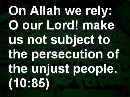 The Holy Quran verse 10:85