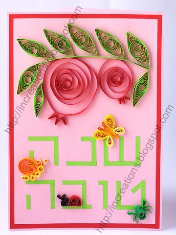 Rosh Hashanah cards: quilled pomegranates at Inna's Creations Crafts, Kids, Quilling
