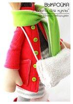 Выкройка пальто для текстильной куклы