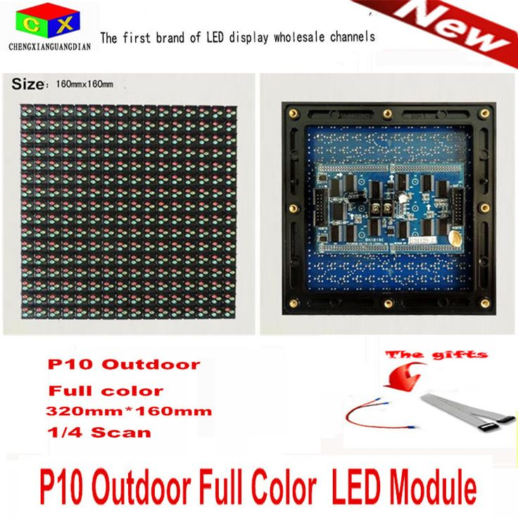 Like and Share if you want this  P10 Rain proof  dust full outdoor LED display module 160 mm * 160 mm 1/4 scan LED module for  P10 rgb led   video  wall     Tag a friend who would love this!     FREE Shipping Worldwide   http://olx.webdesgincompany.com/    Buy one here---> http://webdesgincompany.com/products/p10-rain-proof-dust-full-outdoor-led-display-module-160-mm-160-mm-14-scan-led-module-for-p10-rgb-led-video-wall/