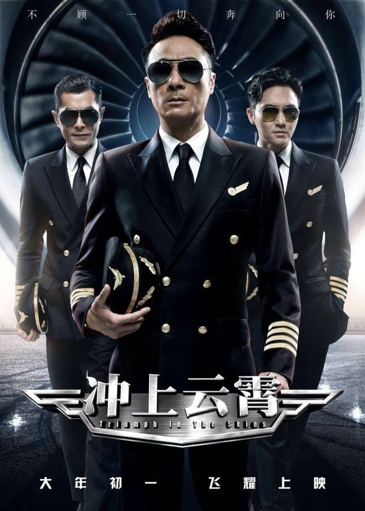 89 best triumph in the skies images on pinterest | louis koo, the