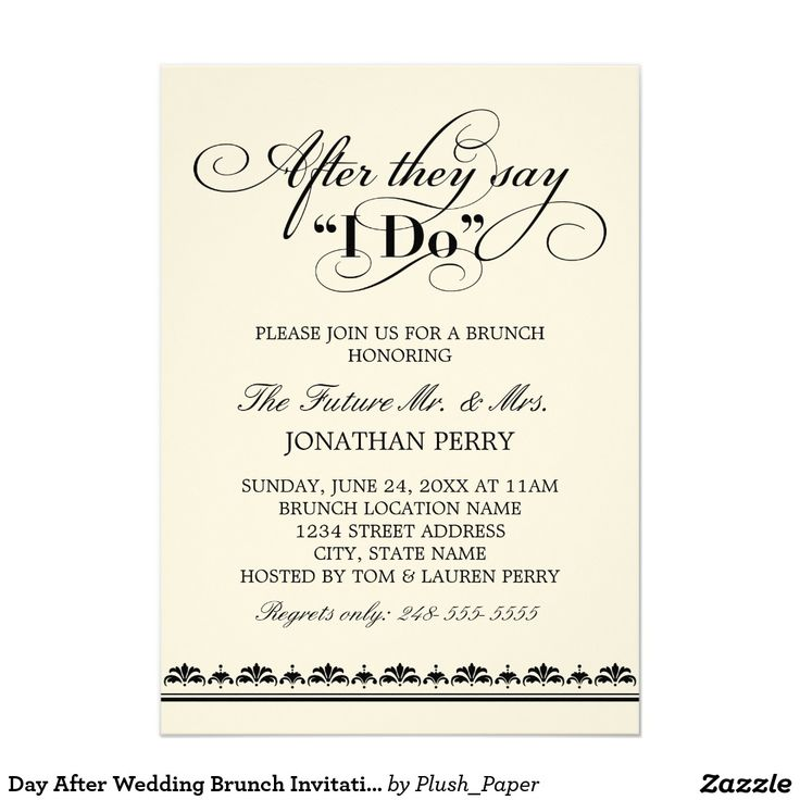Wedding Party Invitations: Day After Wedding Brunch Invitation