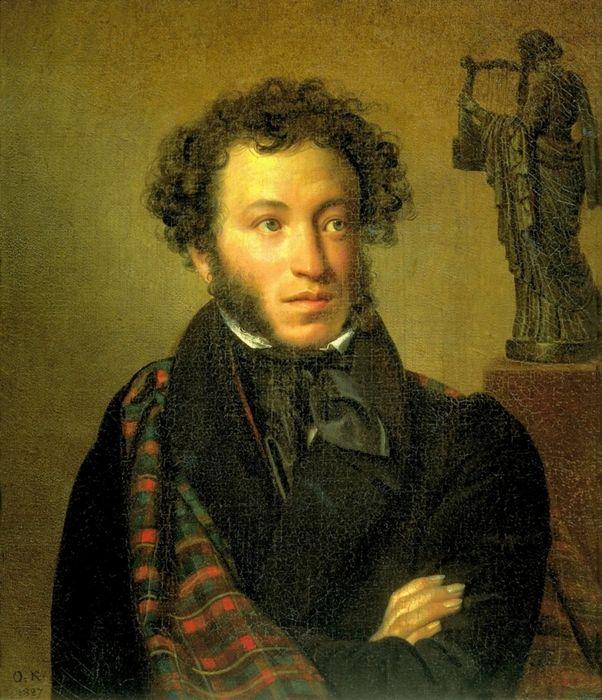 Орест Кипренский. Портрет А.С. Пушкина. 1827 г.