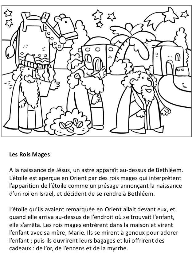 La vie de Jésus pour les enfants   Cahier de coloriage | Cahier de