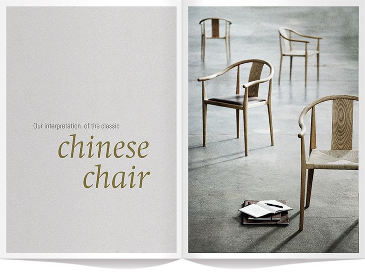 Our interpretation of the classic Chinese chair