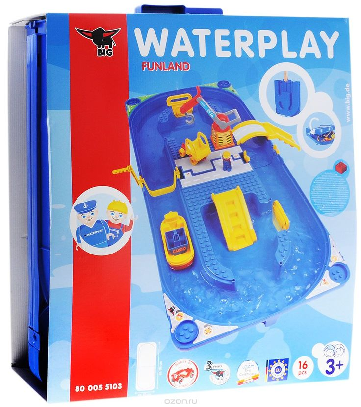 Big Водный трек Waterplay Funland