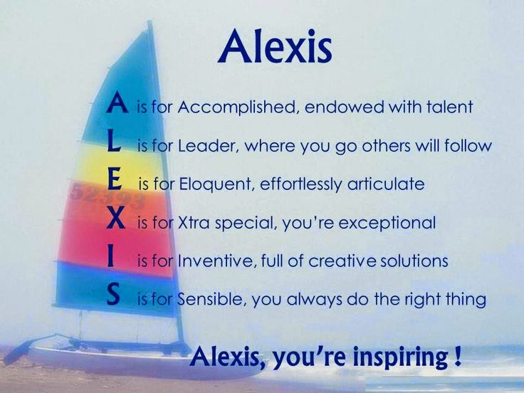 17 Best Images About Alexis On Pinterest  Name