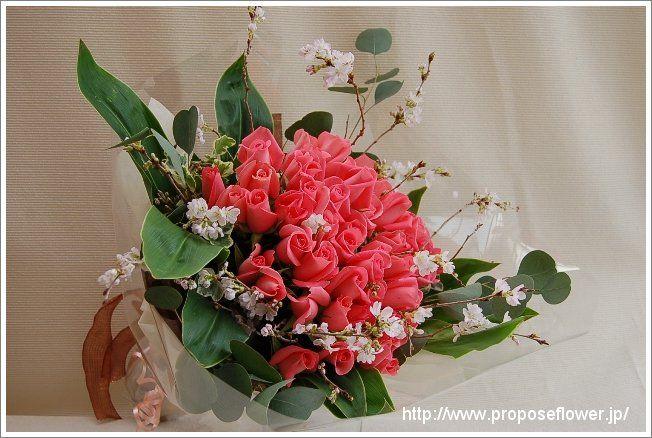 さくらピンクの花束  bouquet pink