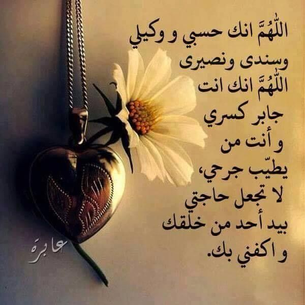 Pin By Khadouja On فوائد دينيه Cute Flower Wallpapers Islamic Pictures Islam Quran