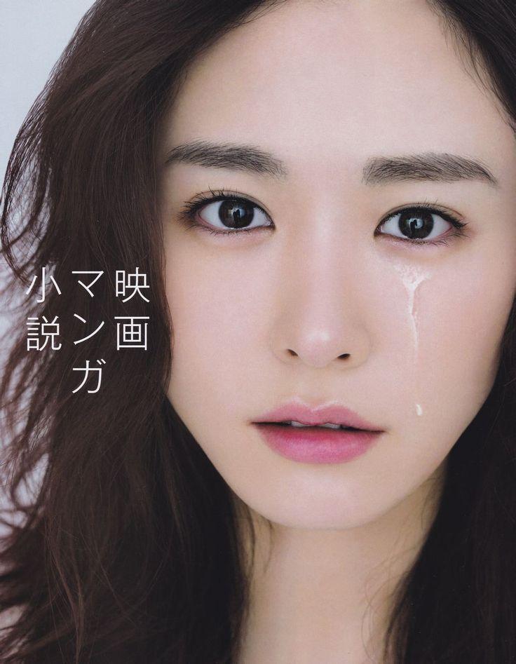 "raindec: "" 新垣結衣 (Yui Aragaki) subject tears for novels & movies on Magazine ""ROLA"" (ローラ) January , 2015. """