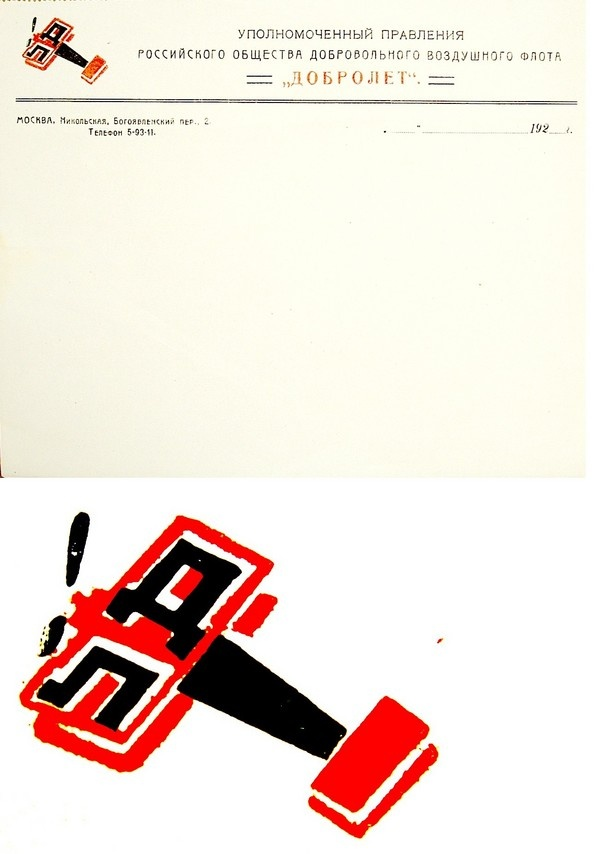 Rodchenko, Aleksandr  Letterhead for the State Airline DOBROLET.  Moscow, 1923.