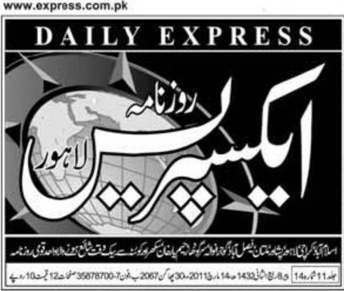express newspaper pakistan,Pakistani Newspapers,Daily Express Newspaper Pakistan is an Urdu language newspaper online
