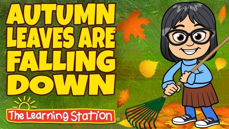 """""""Autumn Leaves are Falling Down"""" (To the tune of """"London Bridges"""") is by The Learning Station. From the CD, Children's Favorite Autumn Songs & Fingerplays. Perfect when learning about Autumn/Fall in science for preschool, Kindergarten, and early elementary school."""