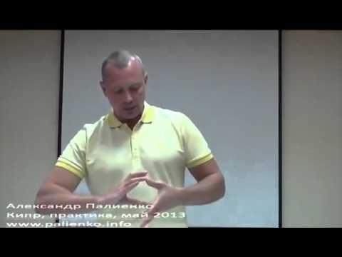 3 минуты урок на всю жизнь! Гармонизация правого и левого полушария мозга - YouTube
