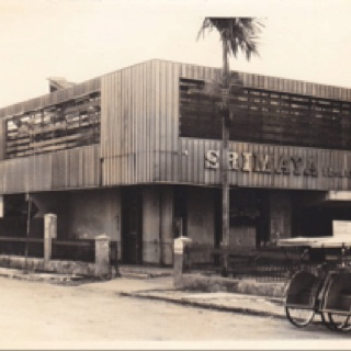 Srimaya Theater Purwokerto,  Central Java