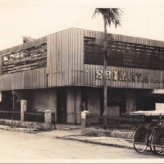 Srimaya Theater Purwokerto,  Central Java