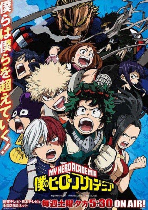 Kakuriyo no Yadomeshi Season 2 release date Kakuriyo Bed