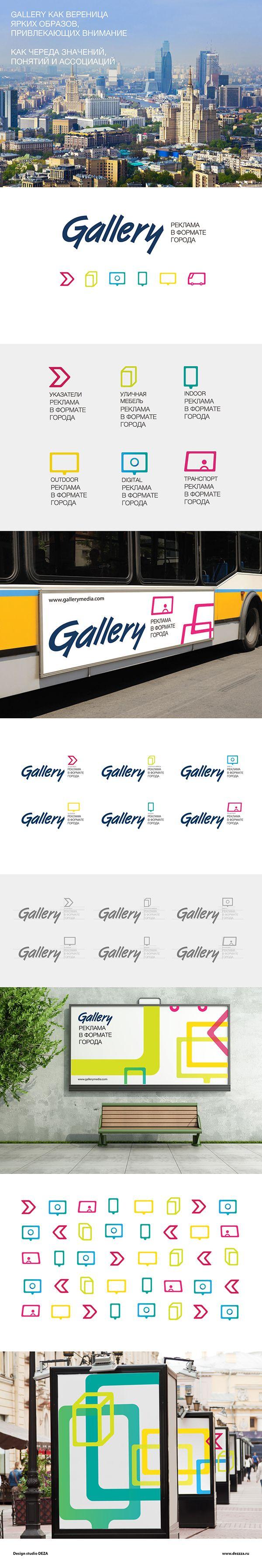 Icon System for Gallery / Russian adv. company / vol.2 by Design Studio Deza