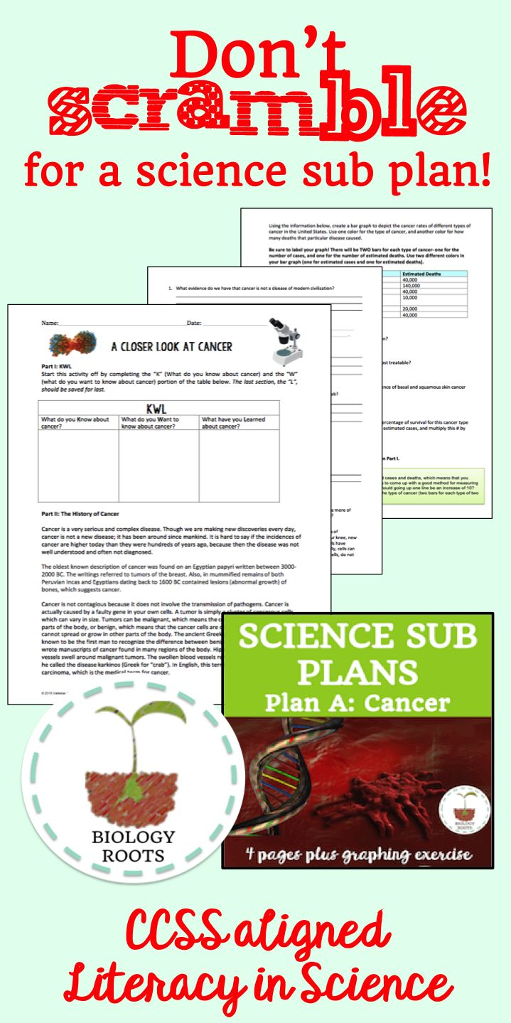 Don't scramble for a science sub plan again! It doesn't need to be more work to stay home anymore. Check out these science sub plans for  middle school science or high school science sub plans!
