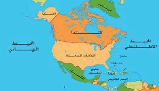 خريطة قارة أمريكا الشمالية Map World Map World