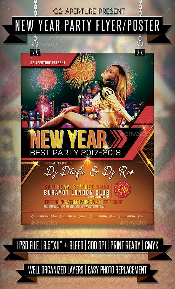 2018 Party Bash Champagne Christmas Party Club Club Flyer