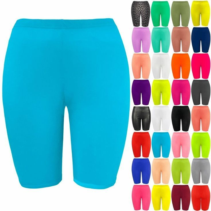 Plus Size Ladies Women's Casual Sports Stretchy Hot Pant Dancing Cycling Shorts –  #Casual #C…   – Biker Shorts Outfit Casual