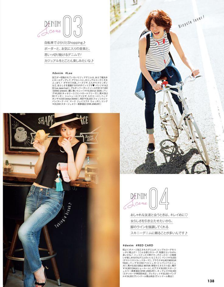 CanCam2015年8月#ヘルシーボディの動画も話題!CanCamモデル坂田梨香子の「夏の5大デニムスタイル」 - Woman Insight | 雑誌の枠を超えたモデル・ファッション情報発信サイト