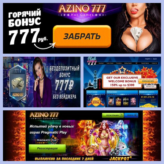 https www mobile azino