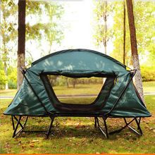 Camping Tourist tent 1-2 person fishing folding tent bed Outdoor recreation tents camping equipment(China (Mainland))