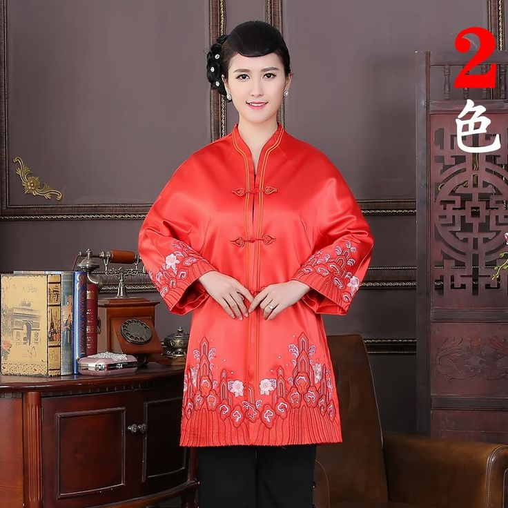 Charming Embroidery V Neck Frog Button Chinese Coat - Red - Chinese Jackets & Coats - Women
