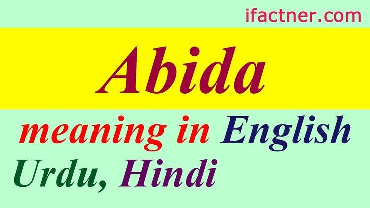 Muslim girls names | Abida meaning in Urdu, Hindi, English | Islamic nam...