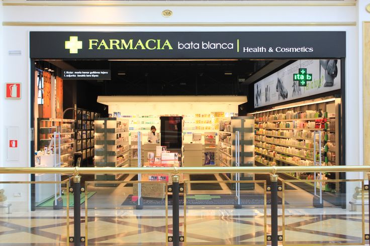 FARMACIA PLAZA NORTE 2 - MADRID