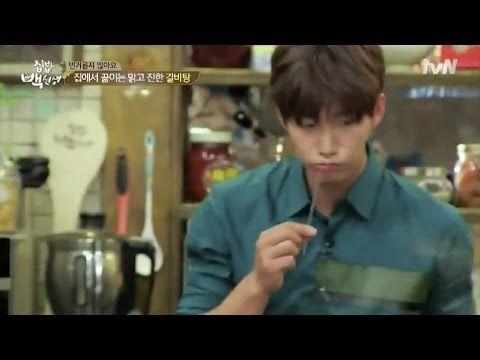 Song Jae Rim - 2015 22nd September Random eating cut (HCMB) - YouTube