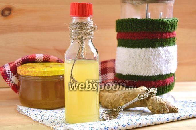 Фото Имбирная настойка (тибетский рецепт)