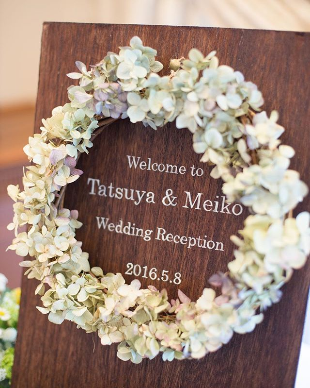・ ウェルカムボード ・ 得意分野のため、一瞬で完成。総額500円くらい ・ #wedding#結婚式#記録#ウェルカムボード#welcomeboard#手作り#handmade#100均#フル活用