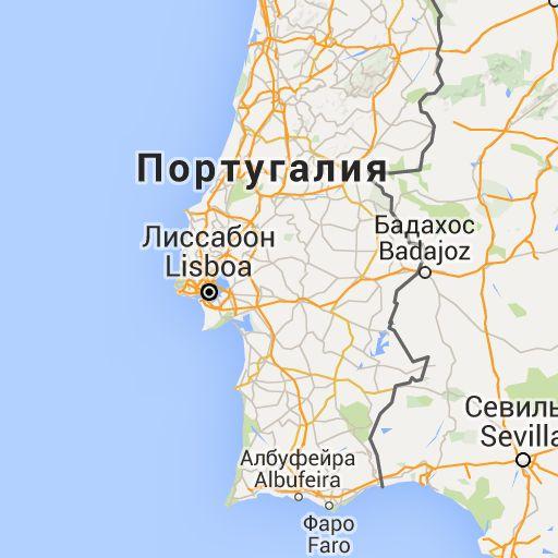 Отдых в Португалии: путешествие по Португалии, путеводитель | Redigo.ru