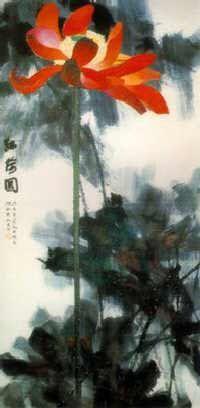Lotus - by Huang Yongyu (1924 -  ), China