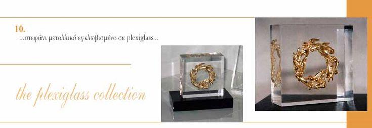 Εγκλωβισμός αντικειμένων σε πλεξιγκλας, plexiglass construction,   adSymbol Exclusive Gifts & Awards - Dim. Dimitriou m: 6944317279