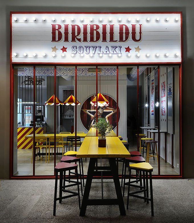Biribildu is a new souvlaki restaurant in the Alimos (or Kalamaki) area of Athens. The quirky design of the casual fast-food eatery is by Thessaloniki architect Minas Kosmidis whose Farma Creaton restaurant we have featured previously.