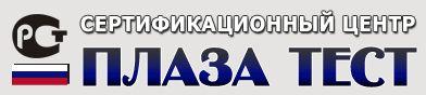 Центр сертификации продукции, сертификация ГОСТ Р, услуги сертификации товаров, сертификация продукции и услуг