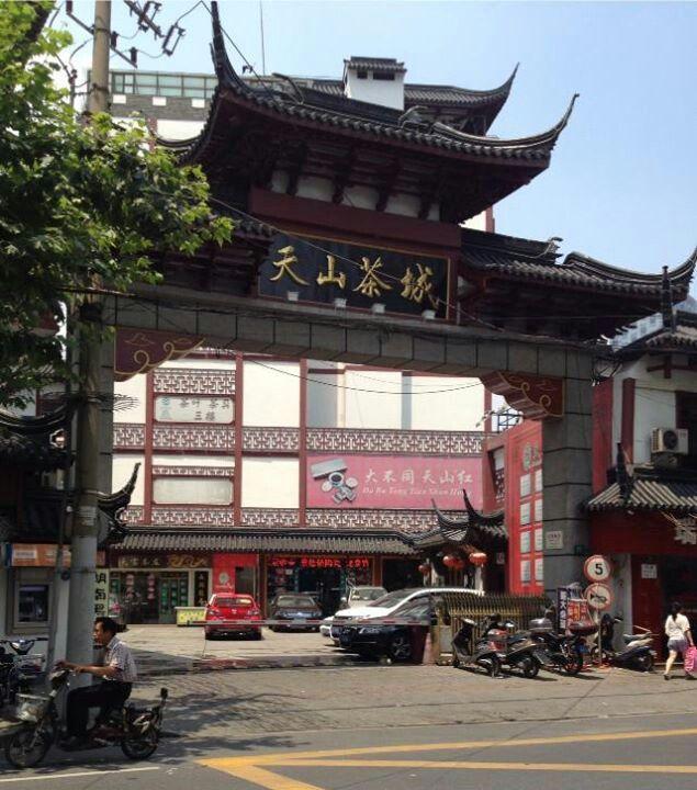 Tianshan Teat City @ Shanghai/ 2013.07.14