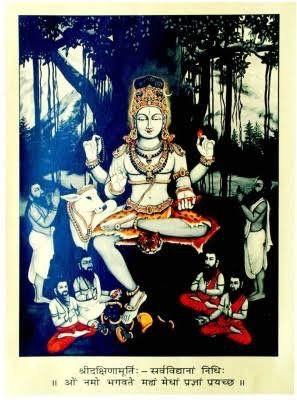 Sri Dakshinamurthy, el Sí mismo real de todo eterno.