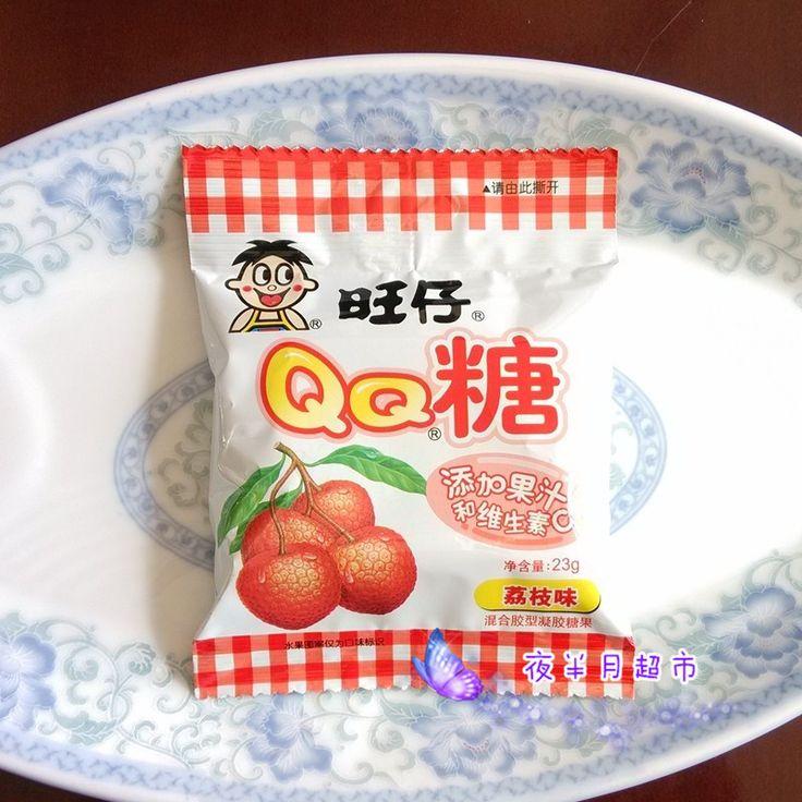Купить товарГорячая распродажа клейкий конфеты сладости и конфеты пищевые китайские закуски свадьба конфеты QQ конфеты 23 г * 10 шт. 2F08 в категории  на AliExpress.      Мороженое вкус молока конфеты, сладости и еды конфеты свадебные конфеты купить напрямую из Китая 107 г 2F235