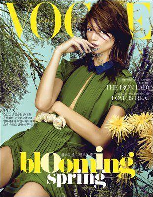 Vogue Corée Février 2012