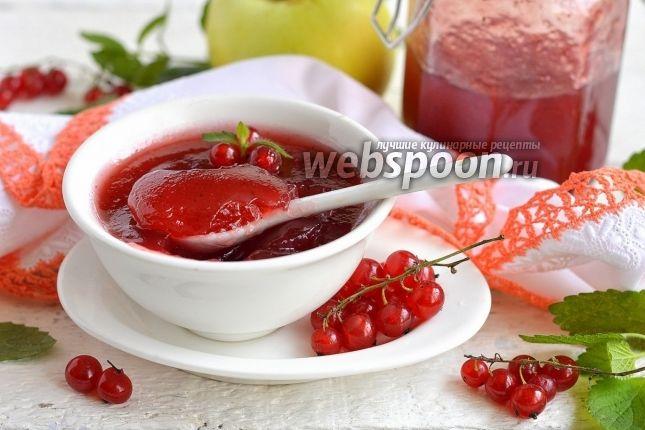 «Желе из яблок и красной смородины на зиму»:  Вода 75 млСахар 1.1 кг  Смородина красная свежая 400 гЯблоко 700 г