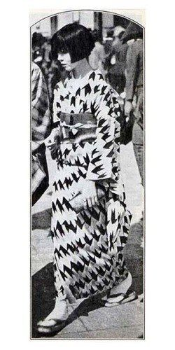 Summer Yukata, 1927, Japan. S)