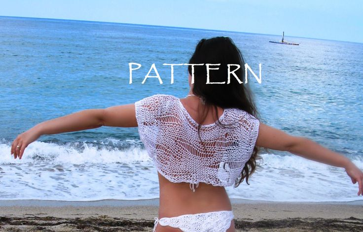 WHITE Beach Cover up PATTERN. Knit top pattern. Knit pattern. Loose top pattern…