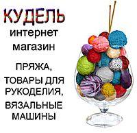 Blog Russo com ótimas receitas com gráficos.