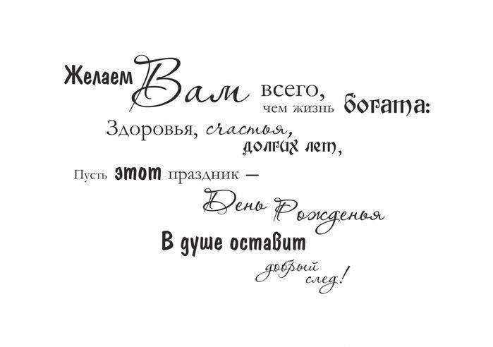 Надписи в открытках девушке