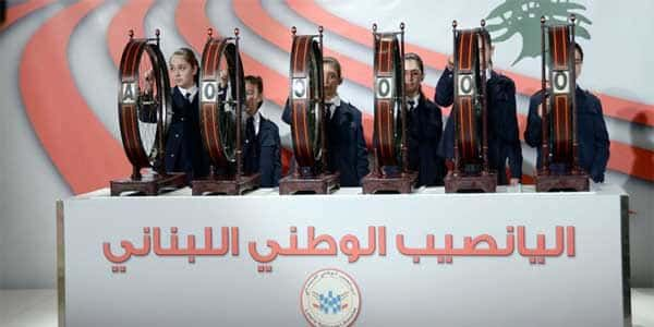 ظهرت الآن نتائج سحب اليانصيب اللبناني الإصدار العادي الأول لعام